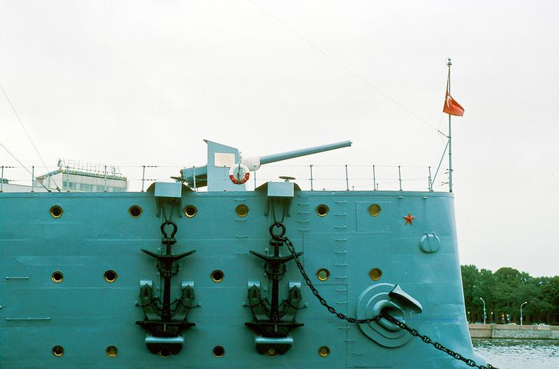 Length: 416 feet (126.8 meters) <br /> Beam: 55 feet (16.8 meters) <br /> Draft: 21 feet (6.4 meters) <br /> Displacement: 6,731 tons <br /> Speed: 19.2 knots <br /> Complement: 570 ratings, 20 officers