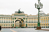 The General Staff Building to the east of the Hermitage on Palace Square was built in 1819-1829 for the General Staff, Foreign Ministry and Finance Ministry. The triumphal arch commemorates the victory over Napoleon and connects Palace Square via Bolshaya Morskaya St. to Nevsky Prospekt.<br /> <br /> On one early visit as the social order was shaking off its limitations while still connected to its rough-and-tumble past we saw a dancing bear.