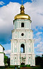 The bell tower was constructed in the 17th century during the reign of Raphael Zaborovsky, Metropolitan of Kiev, Galychyna and of All Little Rus.<br /> <br /> Typically the zvonnitsa or bell tower is taller than the church. At 76 meters, this one is tied for 22rd place among Orthodox church towers. A fact that is difficult to work into almost any conversation.