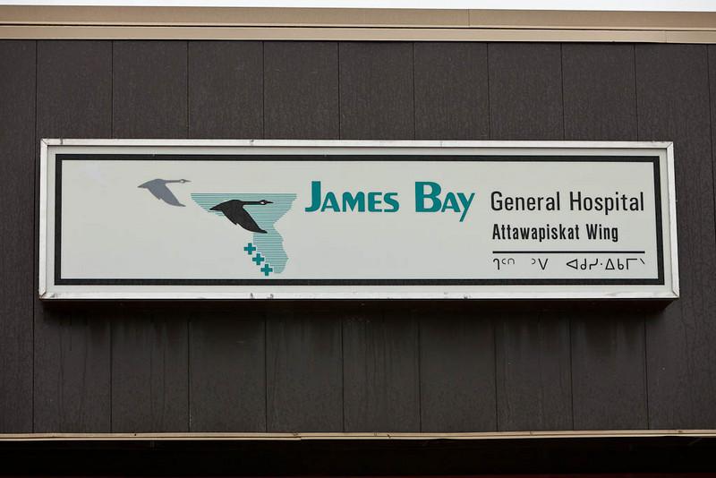 JBGH front entrance ans sign