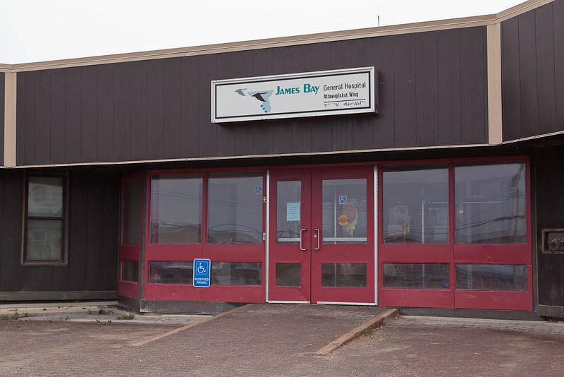Front entrance to JBGH Attawapiskat
