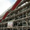 """Pompidou!: The Pompidou center. I like saying """"Pompidou""""!"""