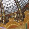 Galeries Lafayette 2009-09-21_11-25-13