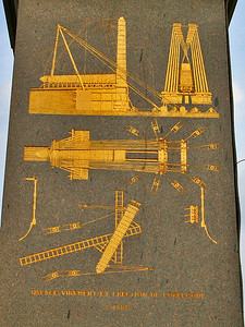 Close up of the other side of the Egyptian obelisk.