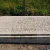 Hill 60 memorial stone.