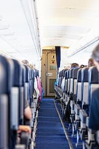 Salon of the modern passenger plane