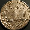 Cook's Bay, Moorea, 100f coin.