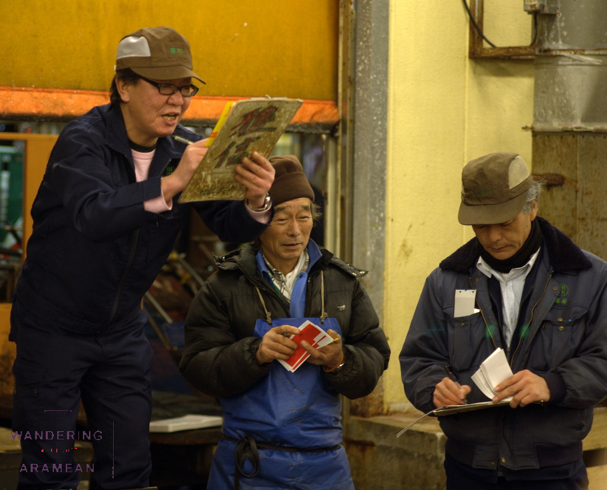 The auctioneer and his assistants at Tsukiji