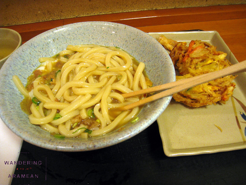 Udon from a lunch spot