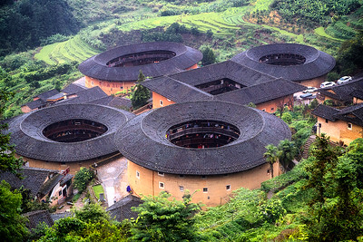 Fuzhou and Fujian Province, China