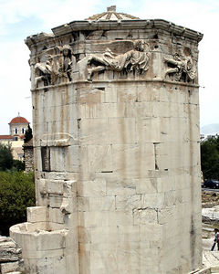 Athens -- The Clock of Andronicus Cyrrhestes, near the Roman Agora
