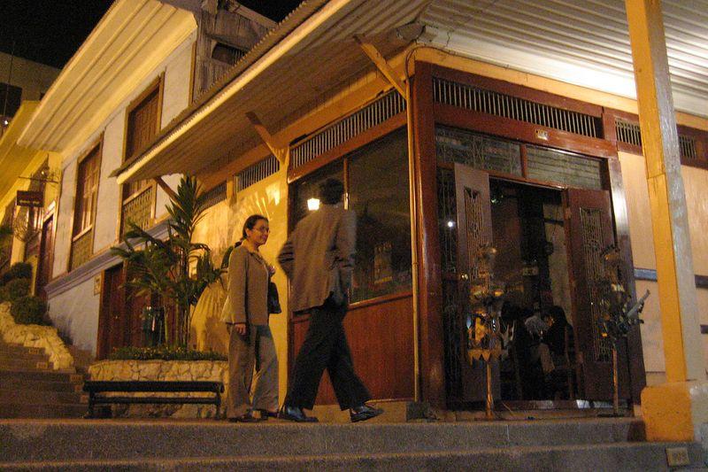 Cigar bar (Galapagos - Guayaquil)