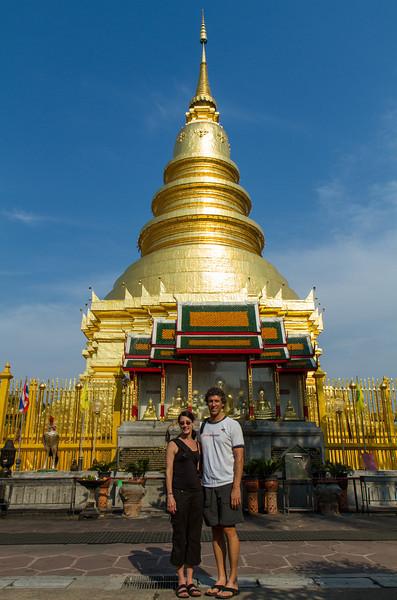 Wat Phra - Lamphun, Thailand