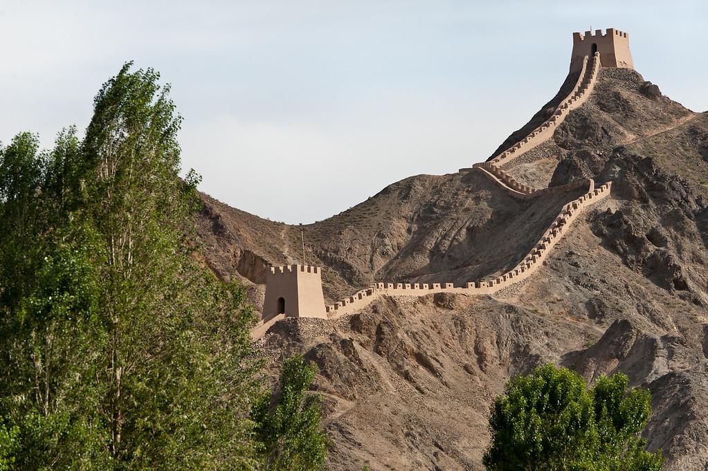 China2 0941