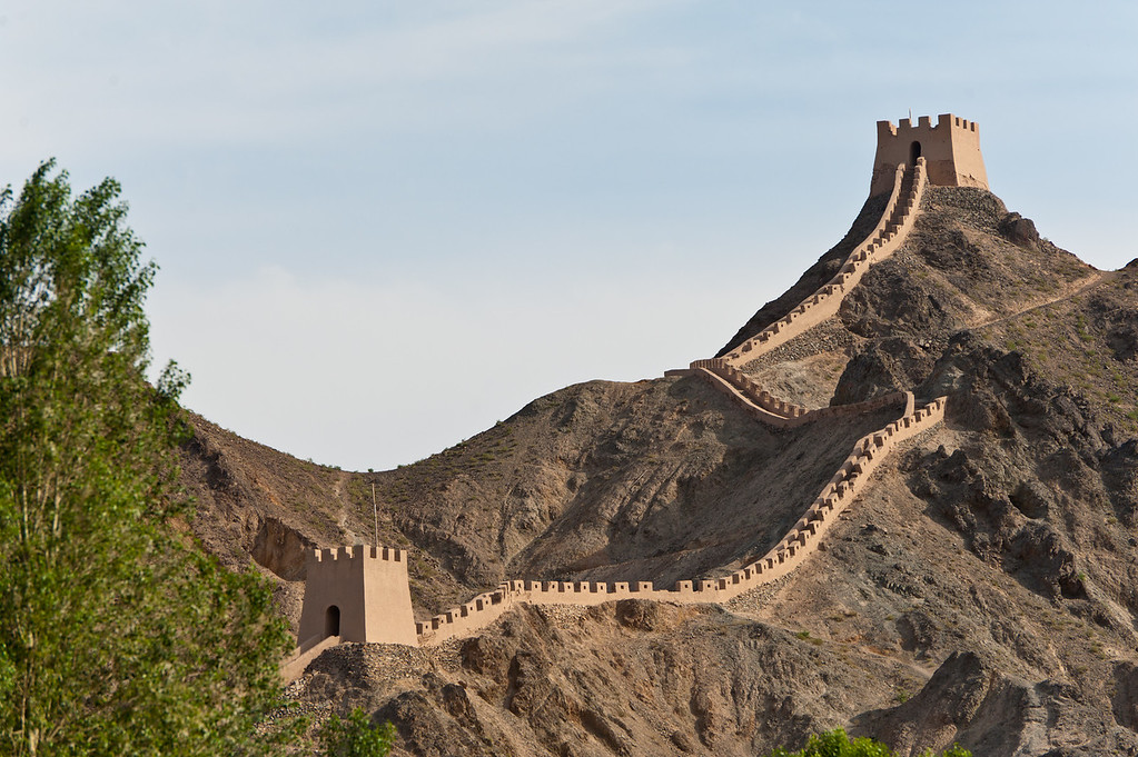China2 0940