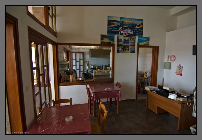 Reception and restaurant, Karave