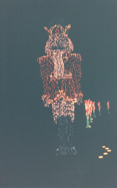 Night Train Ride Through Christmas Lights - Callaway Gardens, Pine Mountain, GA  12-25-96