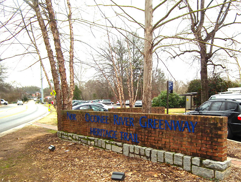 Entrance - Oconee River Greenway Heritage Trail - Athens, GA  2/8/13