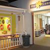 Sky Center - Sandy Creek Nature Center - Athens, GA  2/9/13