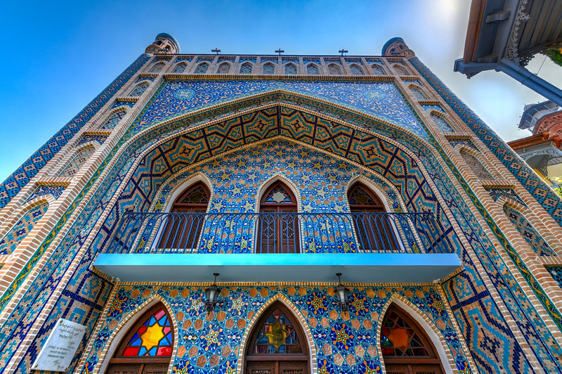 Jumah Mosque - Tbilisi, Georgia