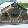 Berlin; Preserved Russian graffiti on the roof of the Rheichstag building. (July, 2012)