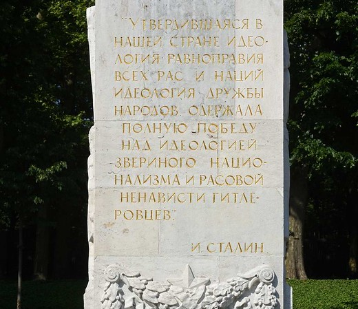 1941 - 1945 Soviet war memorial, Treptower Park, east Berlin, 4 June 2016.  One of the Stalin quotations.  They also appear in German.