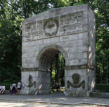 1941 - 1945 Soviet war memorial, Treptower Park, east Berlin, 4 June 2016.  The entrance.