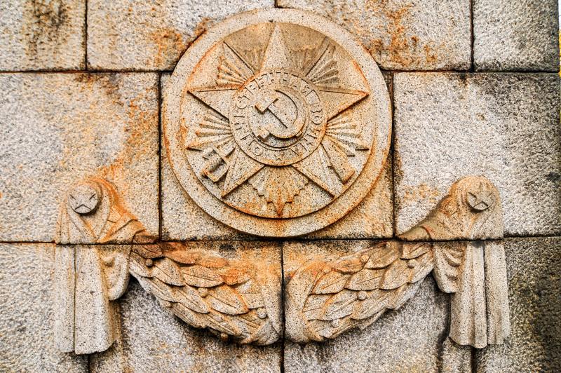 Soviet Emblem at Treptower Park