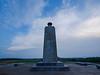 Eternal Light, Looking Towards Gettysburg