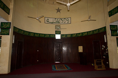inside the mosque where the imam stands
