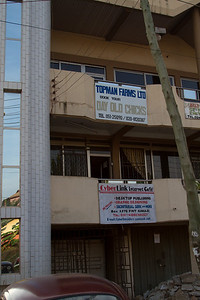 the contrasts of Ghana: day-old chicks and Internet cafe in the same building