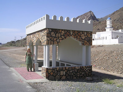 Taken in 2004, this was first Omani bus stop I saw, and I knew I'd found my calling in life - to be an Omani bus stop connoisseur.  Each region of Oman has its own design.