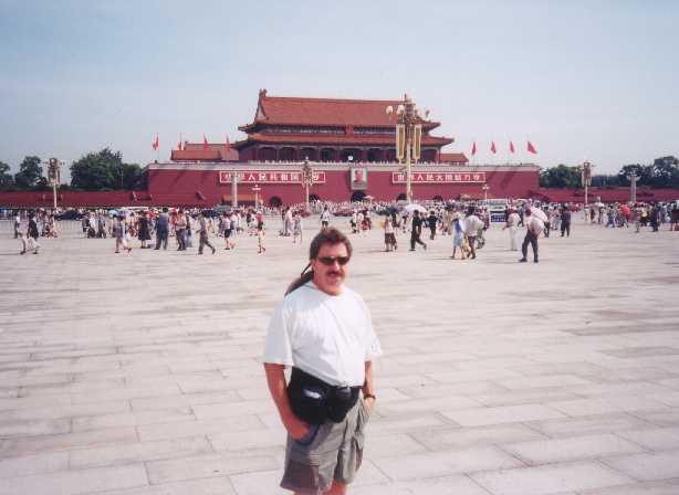 1999 - Beijing, China.  I visited China with a group organized by a local radio station.  It featured a two week cruise on the Yangtze River.  I returned with Pam in 2002 for a similar trip.