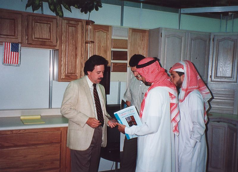 1991 - Selling Cabinets in Saudi Arabia.  After making an initial visit in 1991 we established a business with a Saudi Partner and built a manufacturing plant for our cabinets.  Brother Dee, spent some time living there as did Ann & Jerry (sister and brother-in-law).  I was in and out a couple of times a year, before we finally sold the operation in the year 2000.  It was certainly a very interesting business adventure.