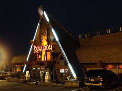 Night shot of the exterior of the Kowloon Restaurant