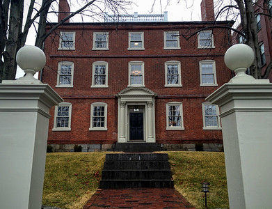 The Merchant, Salem, MA