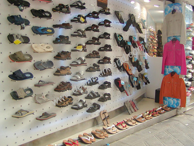 0012 Athens Shoe Store