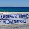 Greece 2014-354