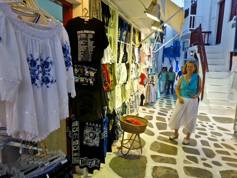 Greece 2014-364