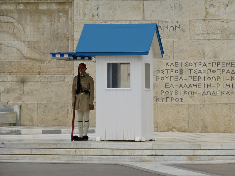 Greece 2014-107