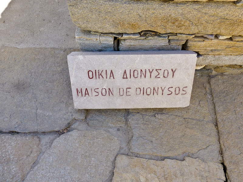 Greece 2014-338