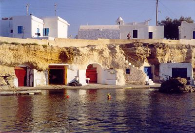 Greece 96