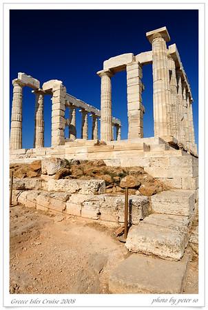 Greece Isles Cruise 2008 Athens