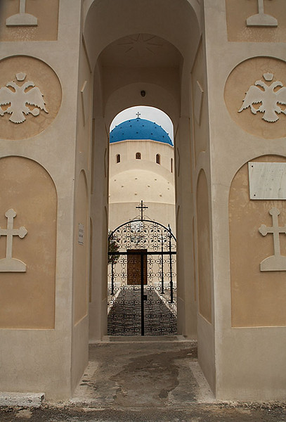 Another blue domed church. This is the main entrance.