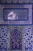 Mosaic at Topkapi Palace Istanbul NOT FOR SALE