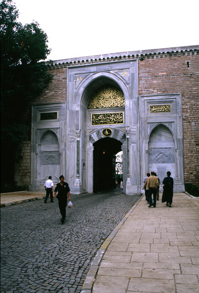 Imperial Gate First Courtyard of Topkapi Palace Istanbul