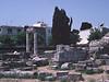 Ancient Agora Kos Greece