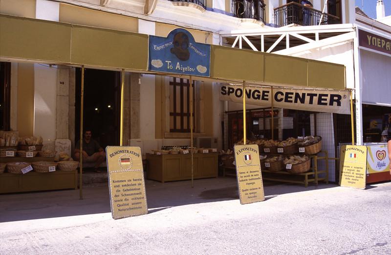 Sponge Center Symi