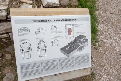 Greece_1484_Athens_Roman Agora