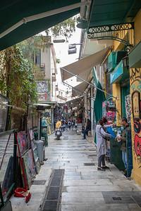Greece_1534_Athens